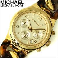 ■商品名 マイケルコース/MICHAEL KORS  ■品番 MK4222 ■サイズ 直径38mm×...