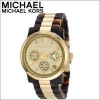 ■商品名 マイケルコース/MICHAEL KORS  ■品番 MK5138 ■サイズ 直径38mm ...