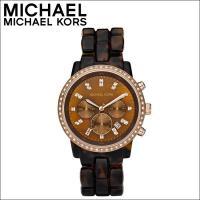 ■商品名 マイケルコース/MICHAEL KORS  ■品番 MK5366 ■サイズ 直径43mm×...