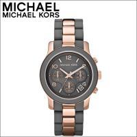 ■商品名 マイケルコース/MICHAEL KORS  ■品番 MK5465 ■サイズ 直径38mm×...