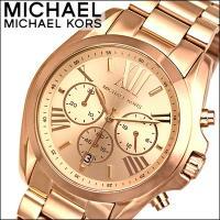 ■商品名 マイケルコース/MICHAEL KORS  ■品番 MK5503 ■サイズ 直径40mm×...
