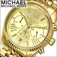 ■商品名 マイケルコース/MICHAEL KORS  ■品番 MK5556 ■サイズ 直径38mm×...
