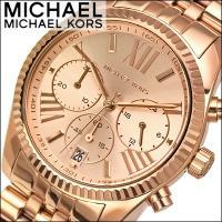 ■商品名 マイケルコース/MICHAEL KORS  ■品番 MK5569 ■サイズ 直径38mm×...