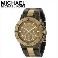 ■商品名 マイケルコース/MICHAEL KORS  ■品番 MK5597 ■サイズ 直径43mm×...