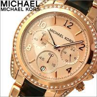 ■商品名 マイケルコース/MICHAEL KORS  ■品番 MK5859 ■サイズ 直径38mm×...