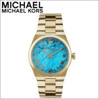 ■商品名 マイケルコース/MICHAEL KORS  ■品番 MK5894 ■サイズ 直径38mm×...