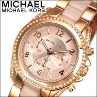 ■商品名 マイケルコース/MICHAEL KORS  ■品番 MK5943 ■サイズ 直径39mm×...