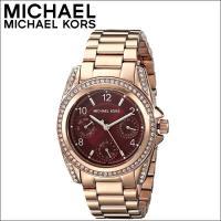 ■商品名 マイケルコース/MICHAEL KORS  ■品番 MK6092 ■サイズ 直径33mm×...