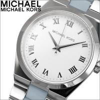 ■商品名 マイケルコース/MICHAEL KORS  ■品番 MK6150 ■サイズ 直径37mm×...