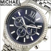 ■商品名 マイケルコース/MICHAEL KORS  ■品番 MK8280 ■サイズ 直径45mm×...