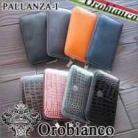■商品名:【Orobianco】オロビアンコ ■モデル:PALLANZA-I ■カラー 【1】SAF...