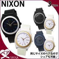 【商品名】【NIXON】タイムテラー 【品番&カラー】 【1】 ■A1191529:マットブラック ...