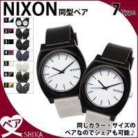 【商品名】【NIXON】タイムテラー  【品番&カラー】 【1】A119005:ブラック/ホワイト ...