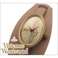 ■商品名 【Vivienne Westwood】ヴィヴィアンウエストウッド ■型番 VV056GDB...