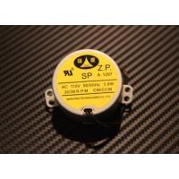 110V 50/60Hz 3.8W 30-36/RPM CW/CCW 軸径:7.0mm