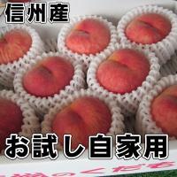 多くの方に、信州の桃をご試食していただきたく、ご紹介いたします。信州は川中白鳳の発祥に地です。地元で...