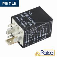 409番リレー  動作電圧:12V 定格電流:40A 長さ:30mm 幅:30mm 高さ:42mm ...