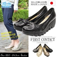 【 ULTIMATE MADE IN JAPAN SHOES 】  First Contact(ファ...