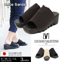 履きやすさと品質、素材にこだわるブランド【 LUCIANO VALENTINO ITALY 】からお...