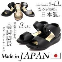 【 ULTIMATE MADE IN JAPAN SHOES 】  る究極の次世代型コンフォートサン...