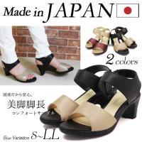 【 ULTIMATE MADE IN JAPAN SHOES 】  究極の次世代型コンフォートサンダ...