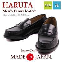 【HARUTA/ハルタ】  学生の方を中心に、年代を超えて愛用されている「ハルタ」のメンズコインロー...