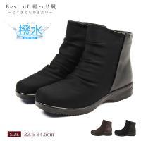 【Rakuchine comfort】からおくる、5つのこだわり!  (1)23.5cm片足で約23...