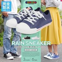 雨の日もおしゃれに♪「完全防水・一体成型」 機能性は長靴が良い、だけど普段使いはオシャレでいたい… ...