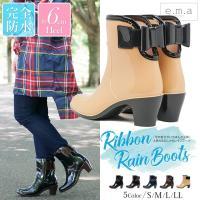 雨の日もオシャレにカッコよくキメる♪ SURZO(スルジョー)ファッションレインブーツ! 機能性は長...