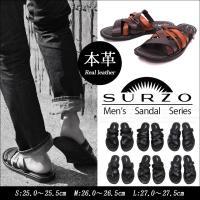 SURZO(スルジョー)男性用レザーサンダル!  本革を贅沢に使用し、本物の高級感と履き心地をかなえ...