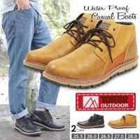 Tultex OUTDOOR(タルテックス アウトドア)からおくる、カジュアル防水ブーツ!  【防水...