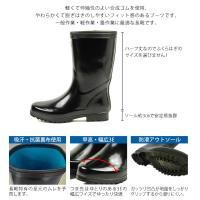 (トウホウ) 東邦 農作業 長靴 さわやか快適 吸汗性 裏布使用 軽半 長靴 作業用長靴 農業 TOHOG-GX-KEIHAN