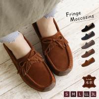 ※ご注意ください この製品は天然素材を使用しているため多少の色落ちはさけられません。 靴下などを使用...