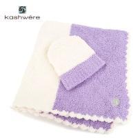 【】 11880 【カラー】Lavender-Creme【サイズ】 ブランケット:78cm×78cm...