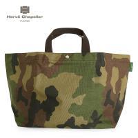 【】 36828 【カラー】 Foret-moka(Camouflage-Moka) グリーンカモフ...