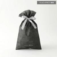 ラッピング袋(一部を除く店内全品対応可能)ギフトラッピングをご希望の場合はこちらを一緒にご注文ください