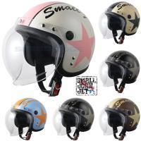 【レディース・キッズ】スモールジェットヘルメット スモールジョン(全8色)