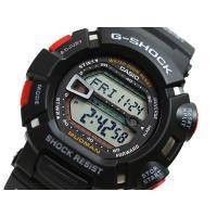 CASIOG−SHOCK MUDMAN G-9000-1VDR  直径:45mm 厚さ:15mm 重...