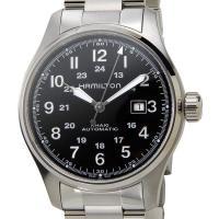 ハミルトン HAMILTON メンズ腕時計 H70625133 カーキ フィールド 文字盤×ベルト:...