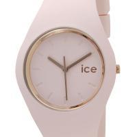 ■ブランド:icewatch アイスウォッチ ■型番:ICE.GL.PL.U.S.14 ■素材:ケー...