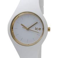 ■ブランド:icewatch アイスウォッチ ■型番:ICE.GL.WE.S.S.14 ■素材:ケー...