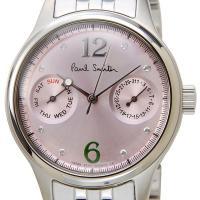 信頼の日本製 ポールスミス 腕時計 PaulSmith MBH7-211-91 ライトピンク×シルバ...