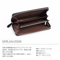 ■サイズ(約):W20.5cm×H10.5cm×D2.5cm ■仕様:カードポケット×14、お札入れ...
