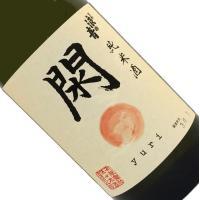 ◇明治4年に創業し、日本酒本来のおいしさを追求する品質本位の蔵。東日本大震災で本社店舗・酒蔵が全壊。...
