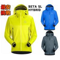 BETA SL Hybrid Jacketは国内にはまだ入荷していない2017年発売の最新モデルです...