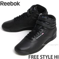リーボック フリースタイル ハイ Reebok FREE STYLE HI スニーカー レディース エクササイズ ダンス 定番 クラシック ハイカット 女性 カラー:ブラック