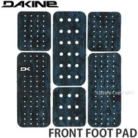 ダカイン フロント フット パッド DAKINE FRONT FOOT PAD サーフィン デッキ グリップ サーフギア SURF Col:THRILLIUM Size:18