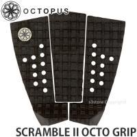 オクトパス スクランブル オクト グリップ OCTOPUS SCRAMBLE O GRIP サーフィン デッキパッド トラクション カラー:BLK サイズ:12.15x11.8