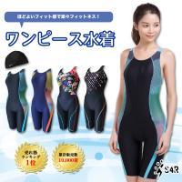 インナー付きで便利なレディースフィットネス水着  練習用に最適、ワンピースタイプで動きやすいスイムウ...
