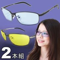 偏光サングラス ナイトドライブ サングラス 夜間運転 夜釣り 偏光レンズ 夜間サングラス ナイト 夜用 スポーツ ハイライト